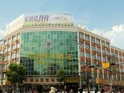方圆商务酒店(南阳南召店)
