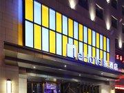 襄阳乐酒店