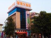 汉中西凤宾馆