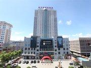 汪清新天府国际酒店