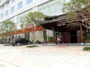 怀化中方铜锣湾大酒店