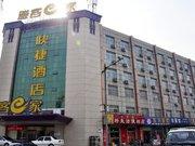 雅客e家快捷酒店(沧州肃宁县火车站店)