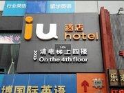 IU hotel