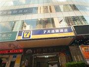 7天连锁酒店(深圳罗湖春风路店)