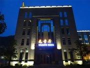 大理南涧县阳光大酒店