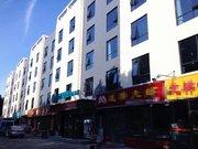 城市便捷酒店(安阳沃尔玛店)