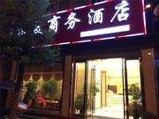 鹤峰容美商务酒店