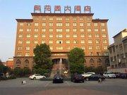 郏县御花园大酒店