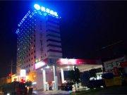 长葛锦华国际酒店