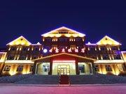 阿尔山云露度假酒店