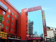 elan Hotel(Changsha Zuojiatang)