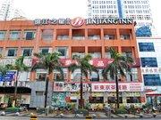 Jinjiang Inn - Huanggang Port Shenzhen