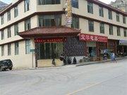 朗县勃勃朗冰川酒店
