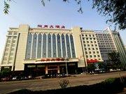 邯郸招商大酒店