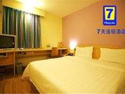 7天连锁酒店(五家渠丽润国际广场店)