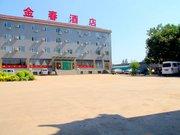 祁县金春酒店