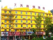 7天连锁酒店(德阳长江西路店)