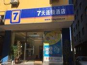 7天(西昌航天大道店)
