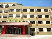 银座佳驿酒店(齐河齐晏大街店)
