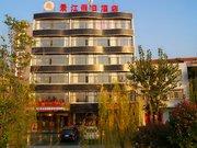 Wuhan Xinzhou Jingjiang Holiday Inn