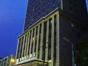 保康名人酒店