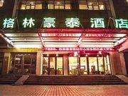 格林豪泰绍兴市客运中心奥体商务酒店