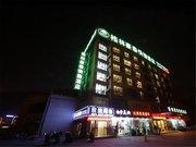 格林豪泰酒店(马鞍山红旗南路蒙牛乳业店)