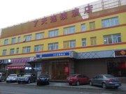 7天连锁酒店(北京798艺术区二店)