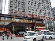 IUHOTEL(北京西客站六里桥东地铁站店)