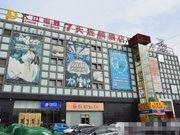 7天连锁酒店(北京大兴西红门新发地店)