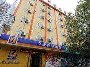 7天连锁酒店(南昌解放西路龙王庙店)