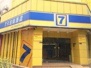 7Days Inn Jiedaokou - Wuhan