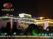 田阳国际大酒店(百色)