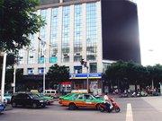 7天连锁酒店(榆林广济大厦店)