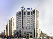 蓝鲸泛海酒店(下花园店)