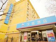 汉庭酒店(西安大唐芙蓉园店)