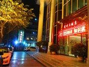 简阳简州大饭店