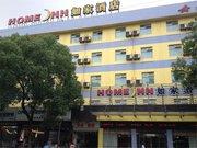 Home Inn (Wuhan Xiaodongmen Branch)