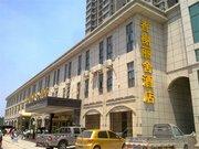 菏泽香榭丽舍酒店(鄄城)