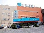 Jinan Hanting Hotel - Huayuan Road