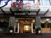重庆万州医药宾馆