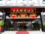 桂林恭城白天鹅大酒店