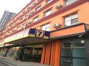 7天连锁酒店(呼和浩特火车站西街店)