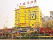 7天连锁酒店(忻州忻一中店)