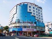 丽水东方宾馆