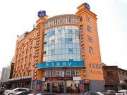 汉庭酒店(宁波沧海路店)