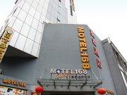 Motel 168 Inn Ningxi Road - Zhuhai
