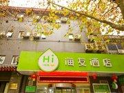 Hi Inn (Xi'an South Gate Branch)