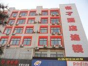 布丁酒店(枣庄青檀路店)