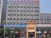 文安北城假日酒店(廊坊)